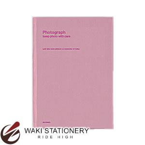 デルフォニックス PD フォトアルバム ベーシック B5 ピンク 500192-522