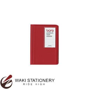 デルフォニックス ビュロー カードファイル ミニサイズ レッド 500081-124 / 3セット
