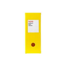 デルフォニックス ビュロー ファイルボックス(横型) イエロー 500085-183 / 2セット