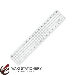 共栄プラスチック方眼定規15cmスモークAH-15-SU