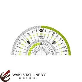 共栄プラスチック カラー分度器 9cm クリア×グリーン CPK-90-G [CPK-90]