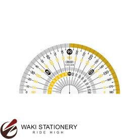 共栄プラスチック カラー分度器 9cm クリア×イエロー CPK-90-Y [CPK-90]