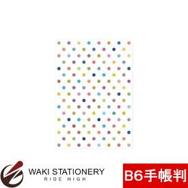 共栄プラスチック テキスタイル下敷 B6手帳判 デザイン02 TS-B6-02 [TS-B6] / 5セット