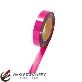 ササガワ [タカ印] メッキテープ 幅25mm×長さ200m 桃 40-4462