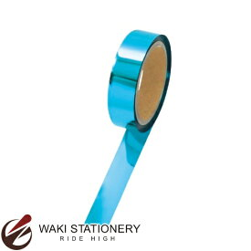 ササガワ [タカ印] メッキテープ 幅25mm×長さ50m 青 40-4485