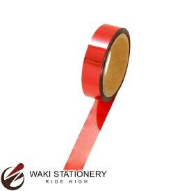 ササガワ [タカ印] メッキテープ 幅25mm×長さ50m 赤 40-4486