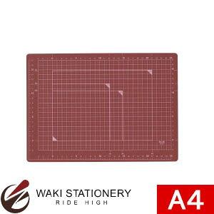 プラス カッティングマット 「カラータイプ 両面使用」 レッド CS-A4 48-572