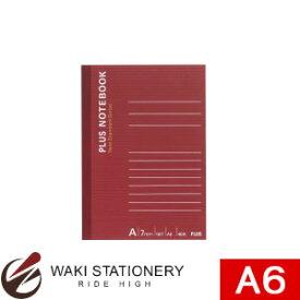 プラス ノートブック A6 A罫7mm NO-405AS