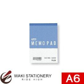 プラス メモ帳 A6 ME-003 / 10セット