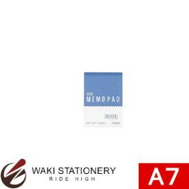 プラス メモ帳 B7 ME-004 / 20セット