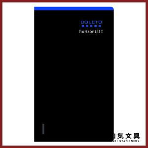 パイロット コレト 手帳リーフ 横罫 PBCLB01-15 / 10セット