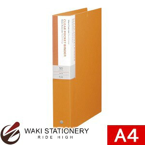 プラス デジャヴカラーズシリーズ クリアーファイル[差替式] A4 24ポケット[背幅50mm] ネーブルオレンジ FC-324DP
