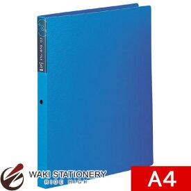 セキセイ CD・DVDファイル A4-S ブルー DVD-1130-10