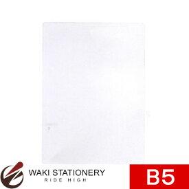 クツワ 透明下敷(硬質) VS001 / 20セット
