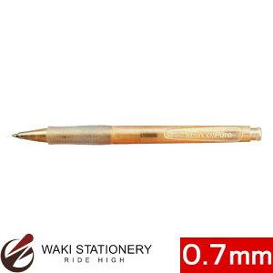 油性ボールペン ノックスピュアボール [黒] 0.7mm パールオレンジ