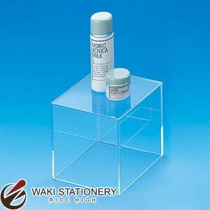 共栄プラスチック サイコロ型(角型)ディスプレイ(厚さ3.0mmメタクリル透明) 小 150角 DP-15-7 [DP-15]