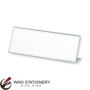 共栄プラスチック メタクリルL型カード立(メタクリル透明)(厚み2.0mm) 縦80×横250×足40mm L-250 / 10セット