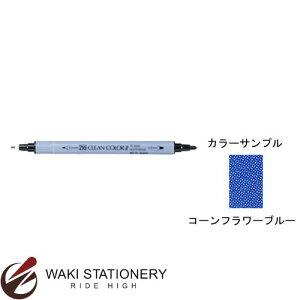 呉竹 ZIGクリーンカラー2 水性ツインタイプペン 太書き・細書き コーンフラワーブルー TC-6600-037 / 5セット