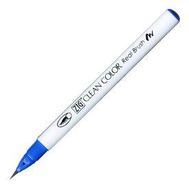 呉竹 ZIG クリーンカラーリアルブラッシュ カラーペン 毛筆タイプ 水性染料インキ ペルシアンブルー RB-6000AT-032 / 3セット
