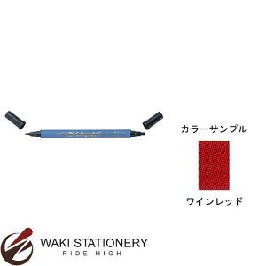 呉竹 ZIGカリグラフィー2 ツインマーカー 3.5mm芯&2.0mm芯 ワインレッド TC-3100-024 / 6セット