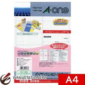 エーワン A-One パソコンプリンタ&ワープロラベル 東芝10面用 20シート 28173