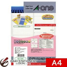 エーワン A-One パソコンプリンタ&ワープロラベル 東芝10面用 100シート 28174