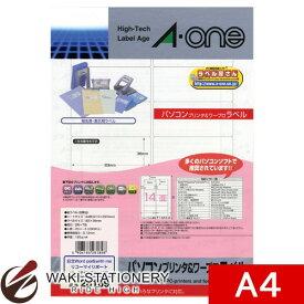 エーワン A-One パソコンプリンタ&ワープロラベル 日立&リコータイプ 14面 20シート 28189