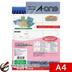 エーワン A-One パソコンプリンタ&ワープロラベル 東芝21面用 20シート 28315