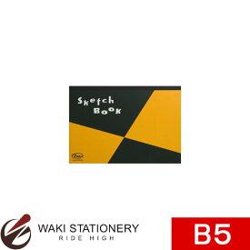 マルマン 図案シリーズスケッチパッド B5 S253 / 5セット