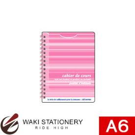 キョクトウ マポッシュ A6Wリングメモ 6.5mm罫 ピンク E229P / 5セット