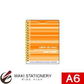 キョクトウ マポッシュ A6Wリングメモ 6.5mm罫 オレンジ E229OR / 5セット