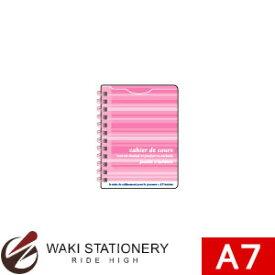キョクトウ マポッシュ A7Wリングメモ 6mm罫 ピンク E232P / 5セット