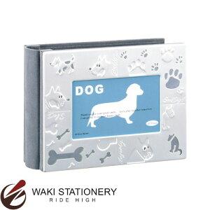 ラドンナ ALBUM メモリアルアルバム ポストカード判×100 置き専用 犬 APT4-P-DG