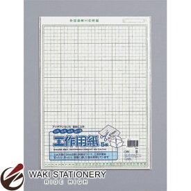 マルアイ 工作用紙 NO.11 5枚パック コ-P11 / 10セット