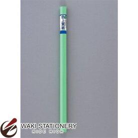 マルアイ 巻色上質紙 3枚巻 若竹 マ-7G / 6セット