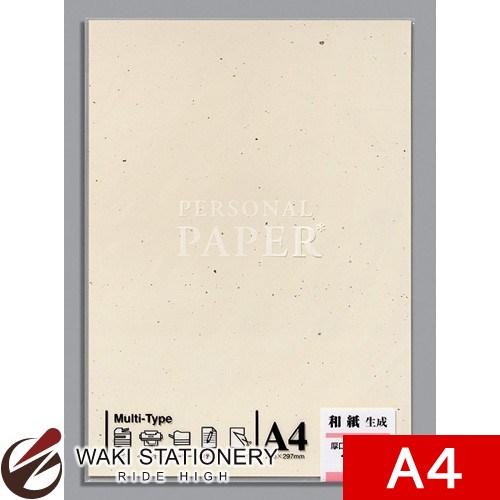 マルアイ OA用紙 厚口 109 きなり OA-109 [OA-10] / 5セット