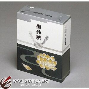 マルアイ 仏 砂糖箱 3段30 サト-230D / 150セット