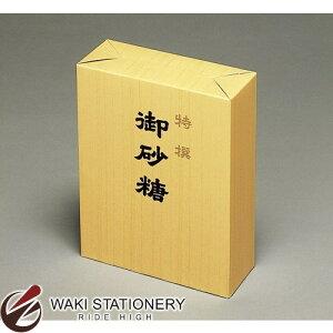 マルアイ 桐 砂糖箱 40 サト-540 / 100セット