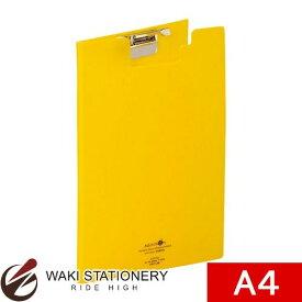 リヒトラブ クリップファイル A4 水玉イメージ 120枚収納可能 黄 F5035-5【クリップボード A4】