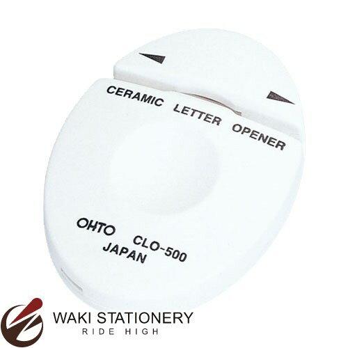 オート セラミックレターオープナー L&R シロ CLO-500シロ [CLO-500] / 5セット