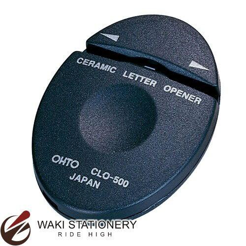 オート セラミックレターオープナー L&R クロ CLO-500クロ [CLO-500] / 5セット