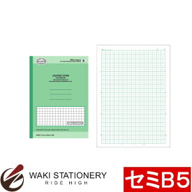 アピカ ジュニアライン 特殊罫ノート 方眼罫 8ミリ セミB5 緑 JS108 / 10セット