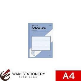 アピカ スクールライン 特殊罫ノート 学習帳 10ミリ横罫 26行 A4 アクア LAY10