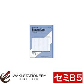 アピカ スクールライン 特殊罫ノート 学習帳 10ミリ縦罫 15行 セミB5 アクア LM15
