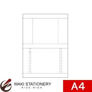 ヒサゴ CD・DVDケースレーベル/光沢&マット A4 CJ693S / 5セット