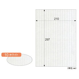 ヒサゴ リップルボード A4 薄口 ホワイト RBU10A4