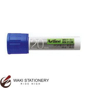 シャチハタ Artline 油性マーカー 角20 青 (インク色:青) K-122 [K-122]