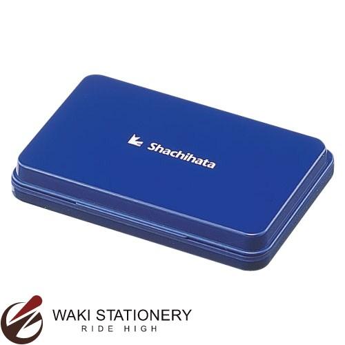 シャチハタ Shachihata シャチハタ スタンプ台 中形 普通紙用 (インク色:藍色) HGN-2-B [HGN-2-B]