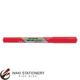 シャチハタ Artline 油性マーカー ツイン 細字タイプ 赤 (インク色:赤) K-041T [K-041T]