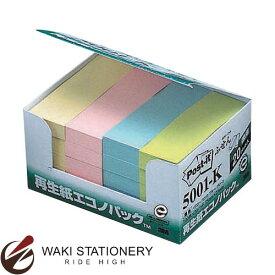 スリーエム [ポスト・イット / Post it] 再生紙 エコノパック(TM) ふせん 75mm×25mm 100枚×20個パック 4色セット 5001-K